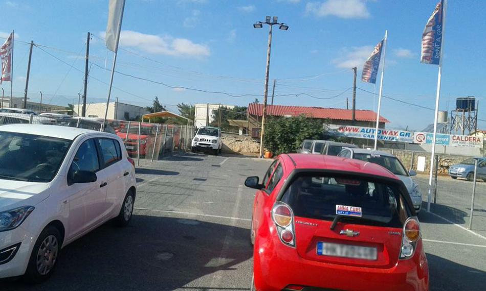 Арендованное авто на Крите
