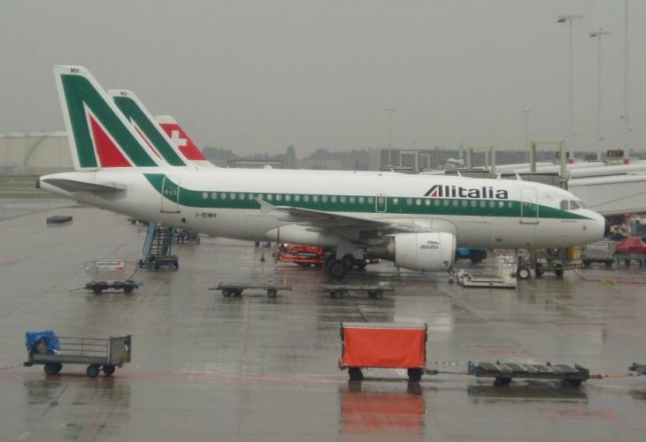 Промокод 20%  на полеты в Италию