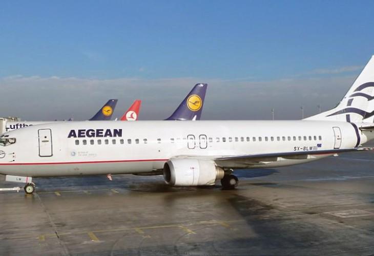 Путешествуйте в Грецию и сэкономьте до 40% с AEGEAN Airlines