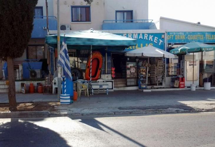 Сколько стоит еда на Кипре